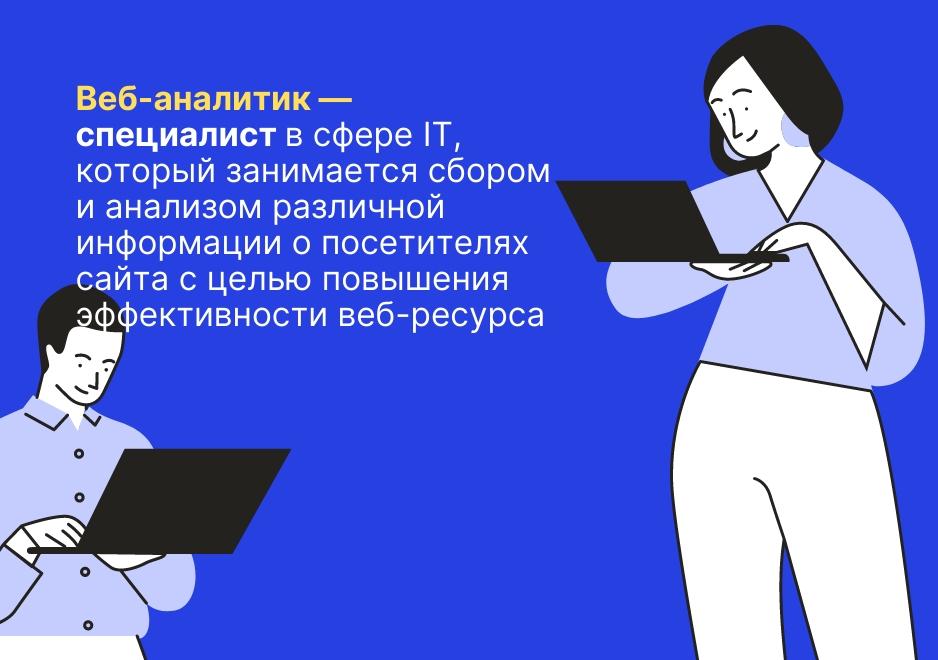 фото: В России растет спрос на веб-аналитиков