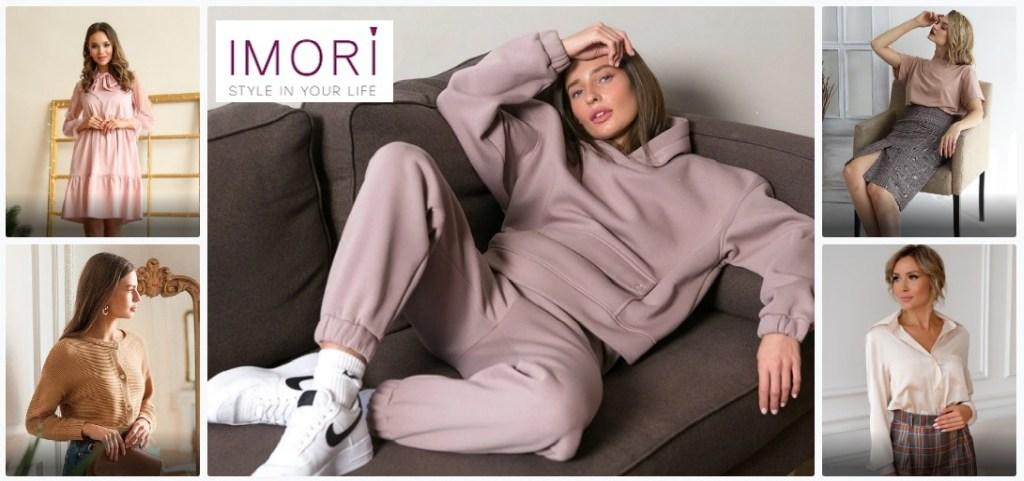 фото: Открылся новый интернет-магазин одежды российских брендов IMORI shop