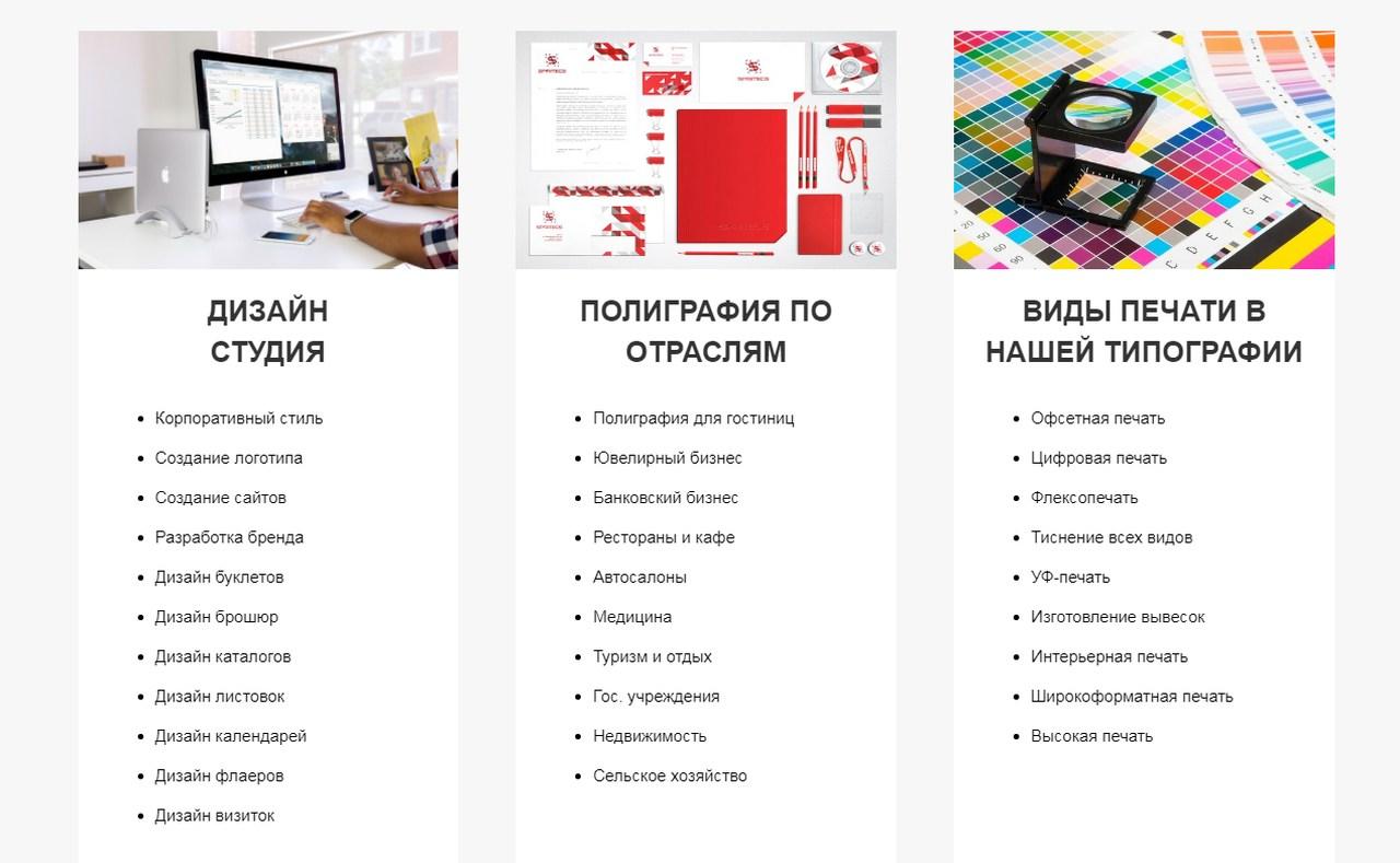 фото: Компания «Столичная печать» расширяет ассортимент коробок и упаковочной продукции