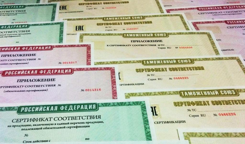 фото: Российским предпринимателям напомнили о сертификации на товары и услуги