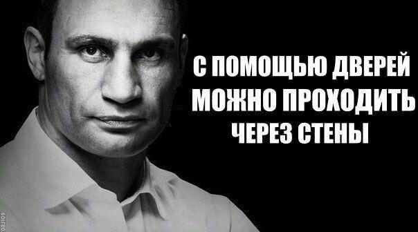В Киевском издательстве выйдет шестое издание афоризмов Кличко