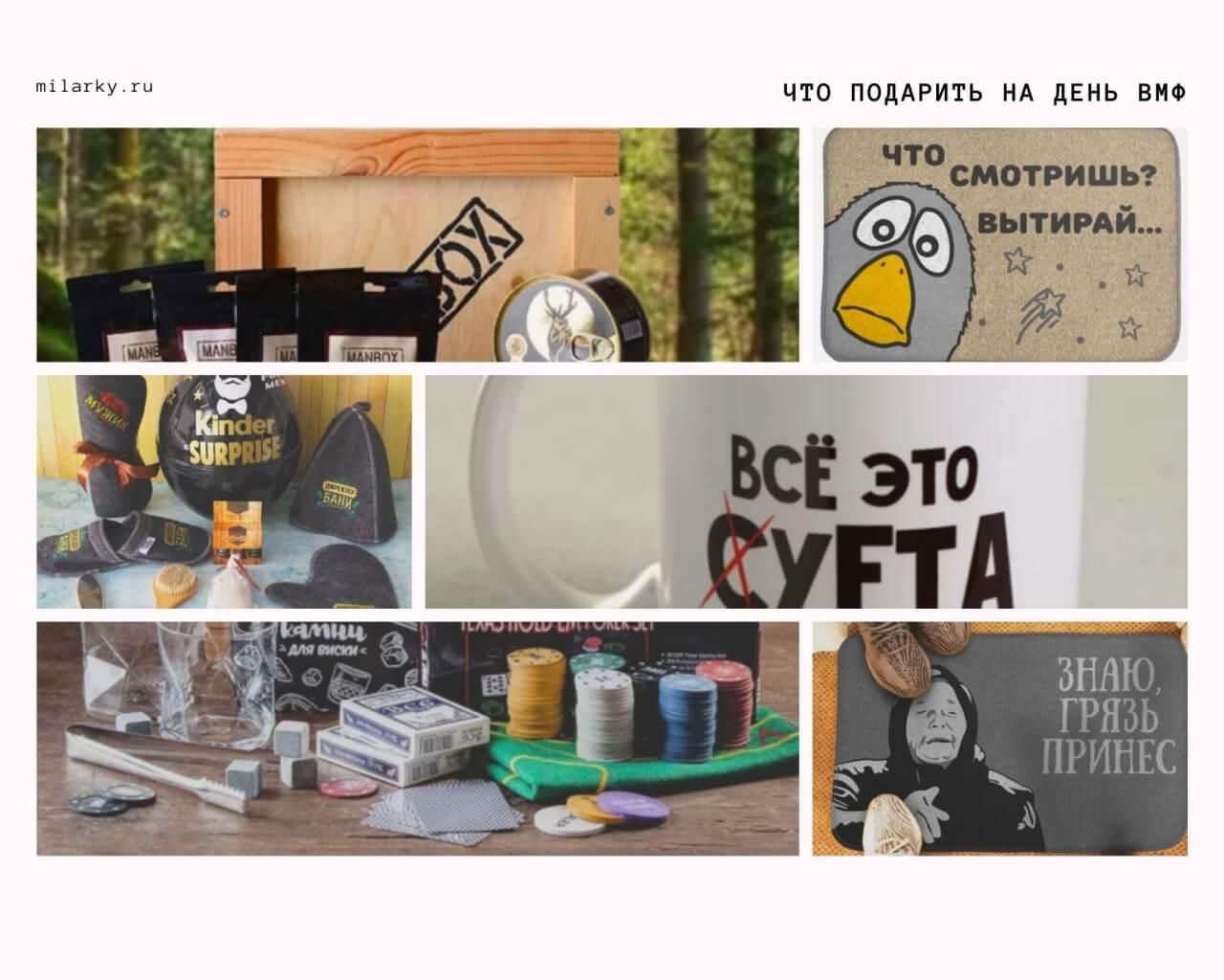 фото: 25 июля отмечается день ВМФ: идеи подарков от Milarky.ru