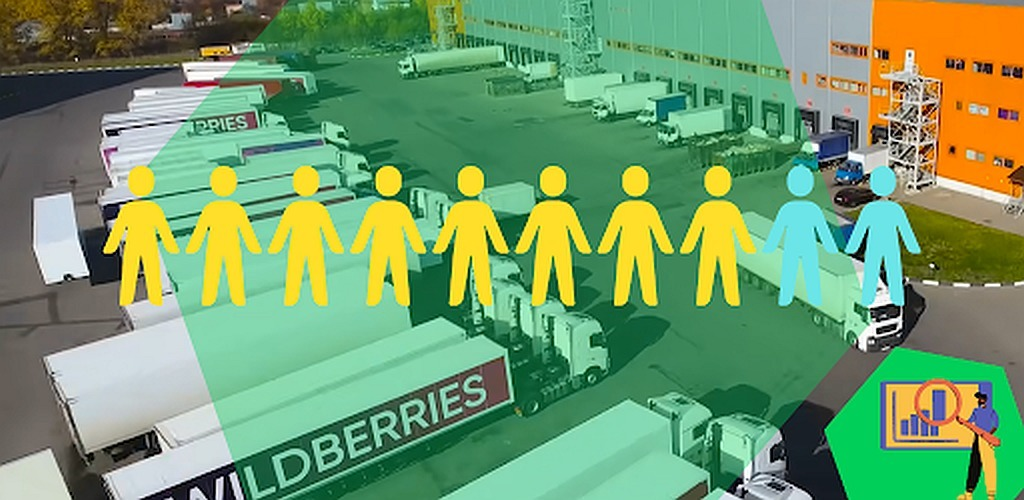 Особенности пунктов выдачи WildBerries по франшизе