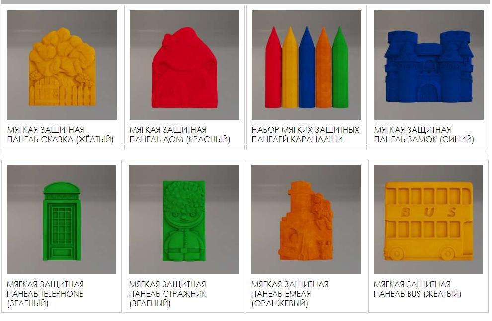фото: «Relieffo» анонсировал выпуск мягких 3D панелей для внутренней отделки стен