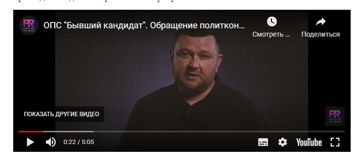 В России создан новый общественно-политический совет
