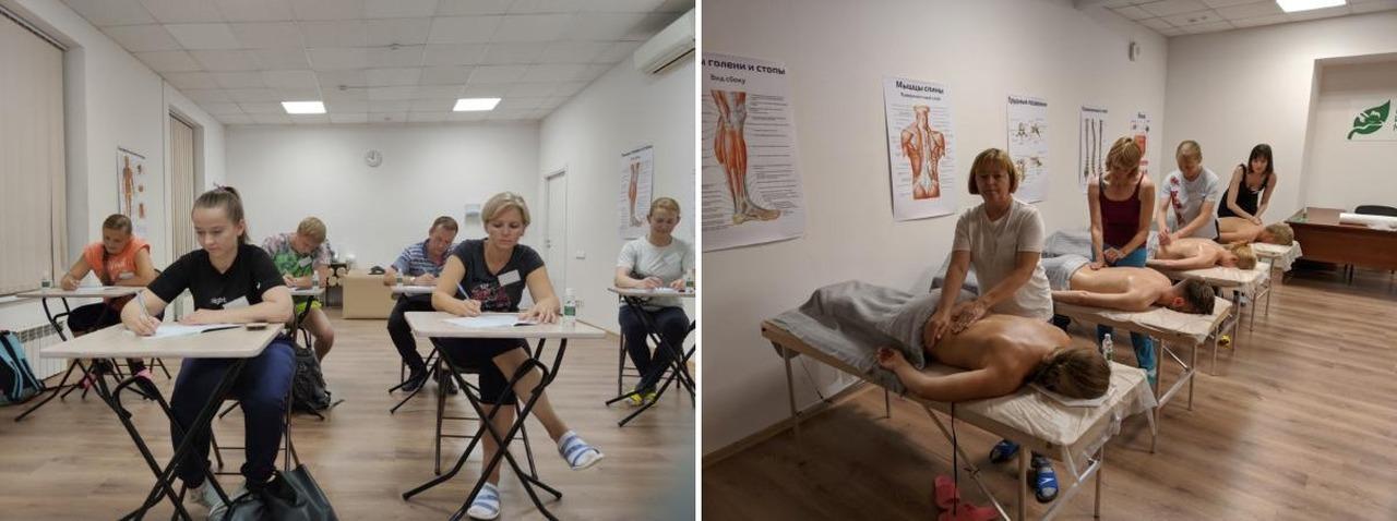 «Центр Изучения Массажа» в СПб анонсировал свыше 50 программ и курсов по массажу