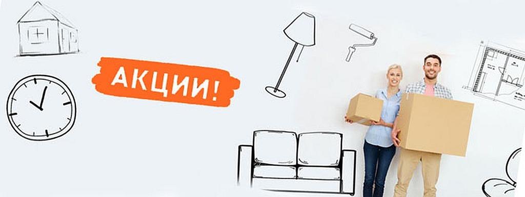 SberBox и SberPortal в подарок всем, кто вложится в новый фонд коммерческой недвижимости от Сбера